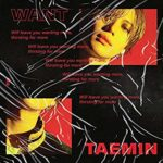 SHINEE TAEMIN WANT 2ND MINI ALBUM