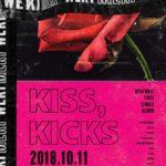 WEKI MEKI KISS KICKS 1ST ALBUM