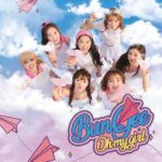 OH MY GIRL FALL IN LOVE SUMMER PACKAGE