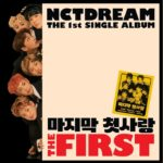 NCT DREAM THE FIRST 1ST SINGLE ALBUM
