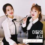 LOONA YVES & CHUU SINGLE ALBUM