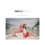 LOONA HASEUL AND VIVI SINGLE ALBUM