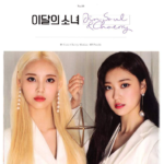 LOONA JINSOUL AND CHOERRY SINGLE ALBUM