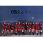 LOONA # 2ND MINI ALBUM OFFICIAL POSTER LIMITED VER A