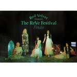 RED VELVET THE REVE FESTIVAL FINALE VERSION OFFICIAL POSTER (GROUP)