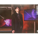 DAY6 THE BOOK OF US ENTROPY 3RD ALBUMOFFICIAL POSTER (WONPIL)