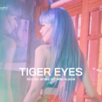 LOVELYZ RYU SU JEONG TIGER EYES 1ST MINI ALBUM