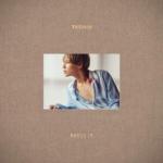 SHINEE TAEMIN PRESS IT 1ST ALBUM VERSION C