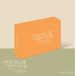 SEVENTEEN  HENG:GARAE  7TH MINI KIT ALBUM AIR KIT