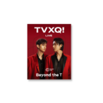 TVXQ BEYOND THE FUTURE : BEYOND LIVE BROCHURE