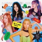 LUNARSOLAR SOLAR : FLARE 1ST SINGLE ALBUM