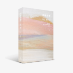 BTS THE MOST BEAUTIFUL MOMENT IN LIFE THE NOTES 2 ENGLISH VER
