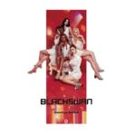 BLACKSWAN GOODBYE RANIA ALBUM