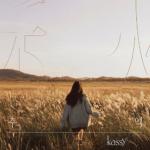 KASSY 추(秋)억 3RD MINI ALBUM