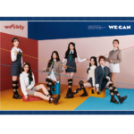 WEEEKLY WE CAN 2ND MINI ALBUM OFFICIAL POSTER (WAVE VER)