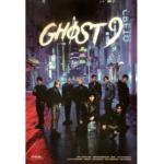 GHOST9 PRE EPISODE 1 : DOOR 1ST MINI ALBUM OFFICIAL POSTER