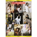 FROMIS9 MY LITTLE SOCIETY ALBUM POSTER (MY ACCOUNT VER)