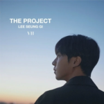 LEE SEUNG GI THE PROJECT 7TH ALBUM