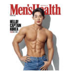 WONHO 2021 MENS HEALTH MAGAZINE