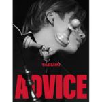 SHINEE TAEMIN ADVICE 3RD MINI ALBUM [PRE]