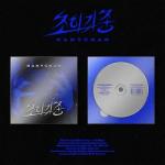 HAN YO HAN 초희귀종 3RD ALBUM